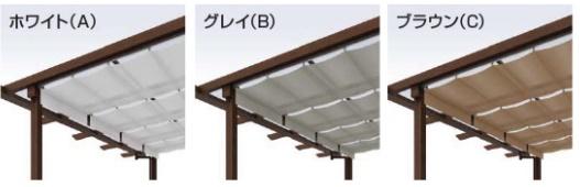 天井カーテン