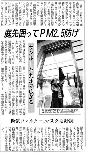 media_04